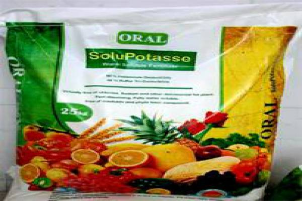 فروش کود سولوپتاس اورال در سورمق