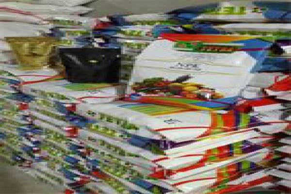 فروش انواع کودهای شیمیایی در تهران
