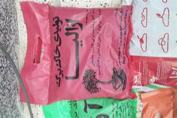 تولید و پخش خاک برگ . خاک انواع گل-چهارباغ استان البرز