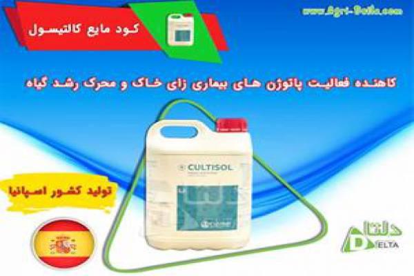فروش انواع کود با تخفیف در مشهد