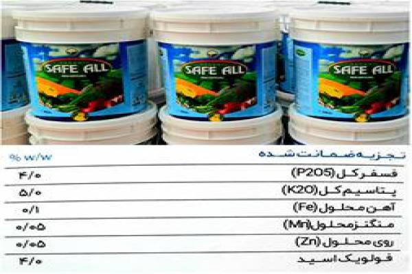 فروش کود مرغی مایع سیف آل داتیس  در فارس