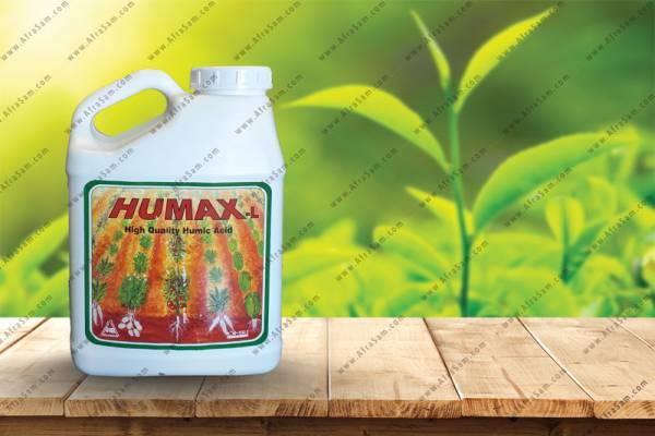 فروش ویژه اصلاح کننده خاک هیومکس مایع-ساری