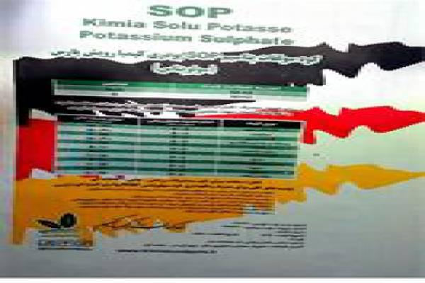 فروش انواع کود شیمیایی و سم در زنجان