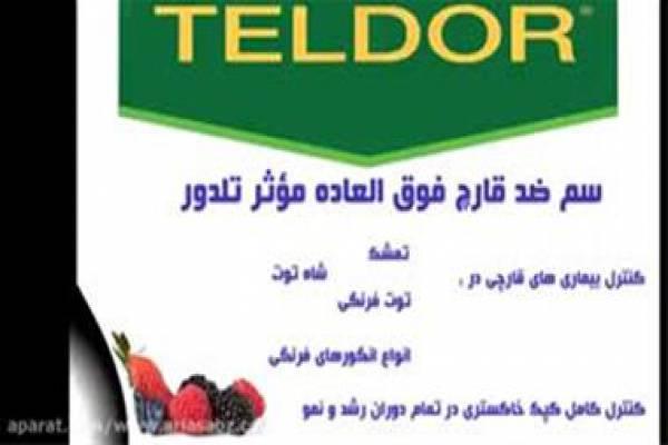 فروش سم تلدور بایر المان.برای توت فرنگی. فلفل.بادم - اصفهان