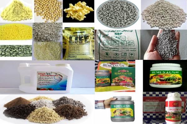 فروش کودهای شیمیایی با حمل و ارسال رایگان به سراسر کشور