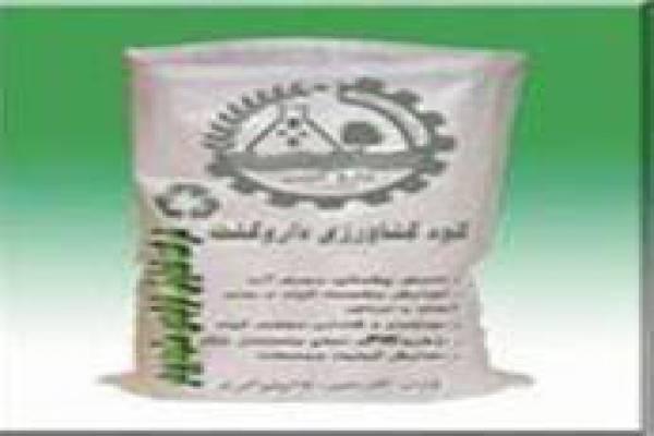 فروش تیبا سیلوس مایع _ گوگرد بنتونیت دار-مشهد